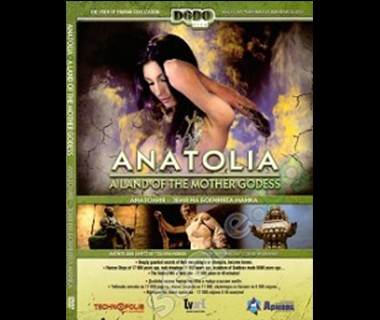 Anatolia: A land of the mother Goddess